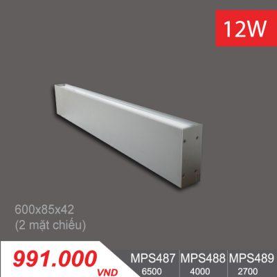 Đèn LED Thanh Ốp Vách 12W (600x85x42) - MPS487/MPS488/MPS489